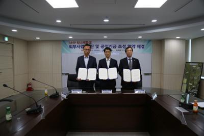 한국기후변화연구원, 한전 및 인천항만공사와 함께 탄소배출권 공익기금 조성 협약 체결