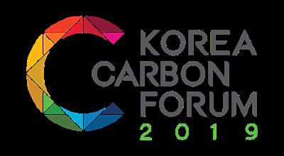 대한민국  탄소포럼  2019