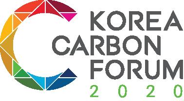 대한민국 탄소포럼2020