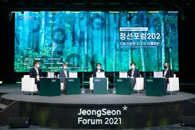 정선포럼 2021 - 환경세션- [탄소중립 혁신기술에 의한 친환경 에너지 전환]
